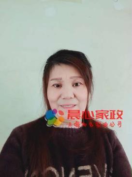 上海陪护,住家\赵阿姨