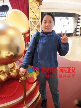上海保姆,钟点工,保洁,住家,不住家\高卓林