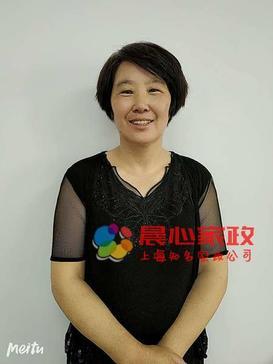 上海護工,陪護,住家\姚阿姨