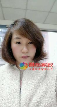 上海育婴师,住家\李欣