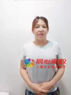 上海保洁,住家\桂阿姨