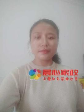 上海育婴师,住家\周登梦