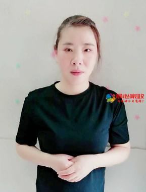 上海月嫂,李艳红