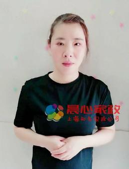 上海月嫂:李阿姨