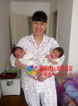上海保姆,月嫂,育婴师\廖阿姨