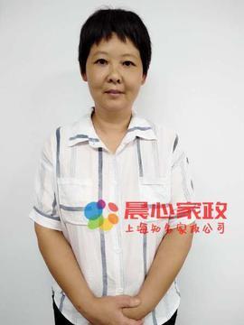 上海保洁,龚玉侠