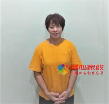 上海陪护,王永珍
