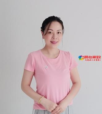 上海育婴师,卫冰笑