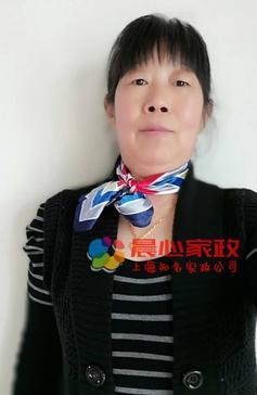 上海住家保姆\张卫英