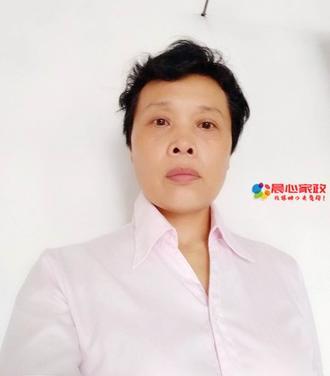 上海陪护,毛阿姨