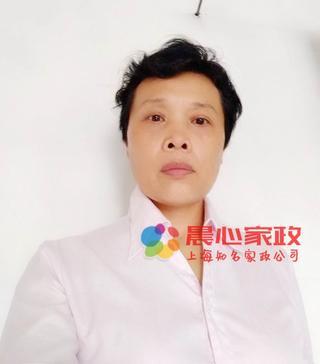上海護工,陪護\毛阿姨