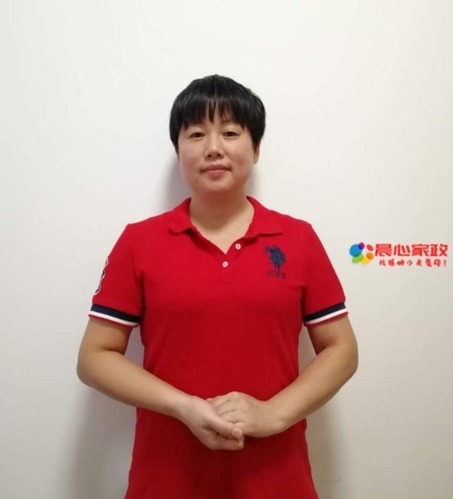 上海高級月嫂,范阿姨