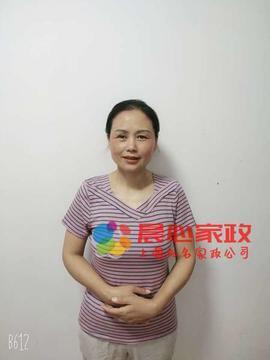 上海保姆,raybet官网,保洁,住家\卞秀环