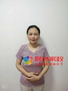 上海保姆,育嬰師,保潔,住家\卞阿姨