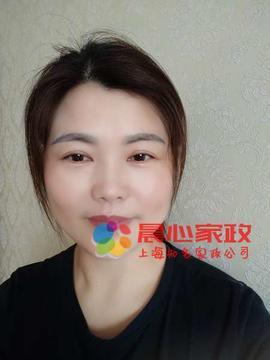 上海育婴师\陈丹