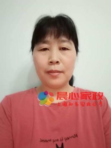 苗金芳-高级月嫂