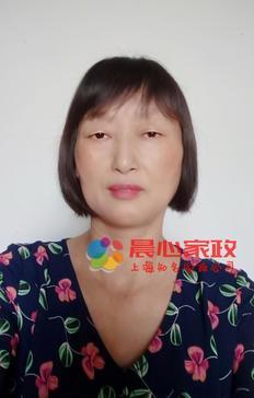 上海住家\金阿姨