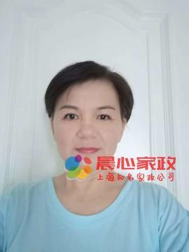 上海保姆,韓阿姨