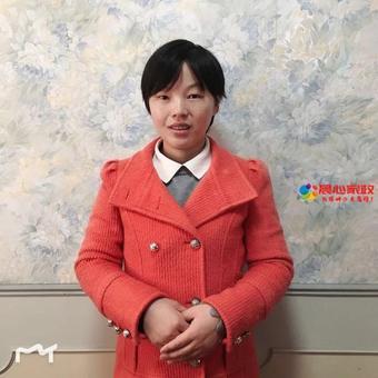 上海電視臺 做飯保潔服務項目,本阿姨個人簡歷