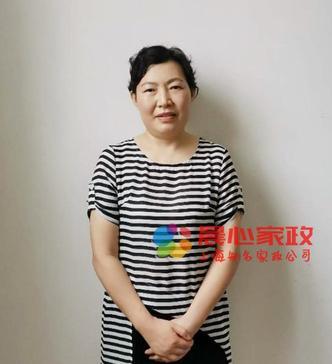 上海保姆,住家\苏阿姨