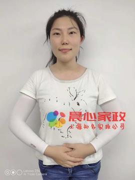 上海万博体育matext下载,国月霞
