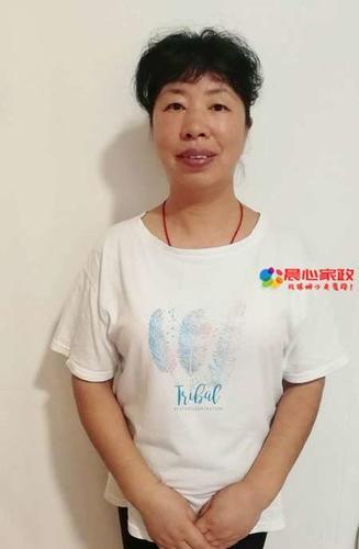 松江区佘山家政服务