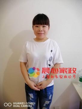 上海保姆,保洁,家务师,住家\何夏香