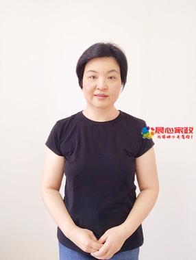 上海保姆,周阿姨