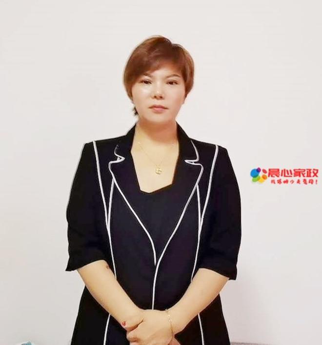 上海月嫂,王良凤