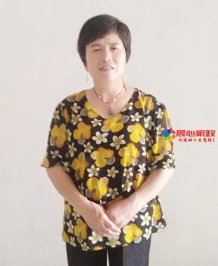 上海竞博网站,王志霞