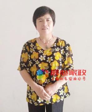 上海raybet官网,钟点工,住家\王志霞