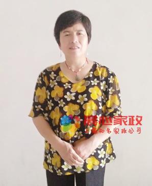 泰州市育婴师,钟点工,住家\王志霞