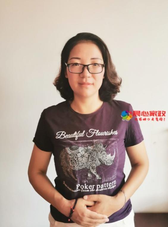 上海专业育婴师,苏阿姨