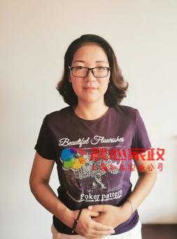 上海育嬰師:蘇阿姨