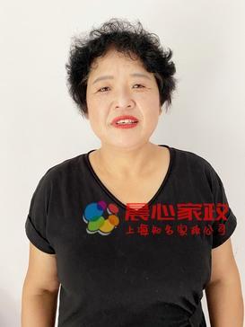 上海保姆,陪护,住家\孙然草