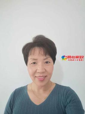 上海raybet官网,程中秀
