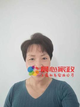 上海育婴师,住家\程中秀