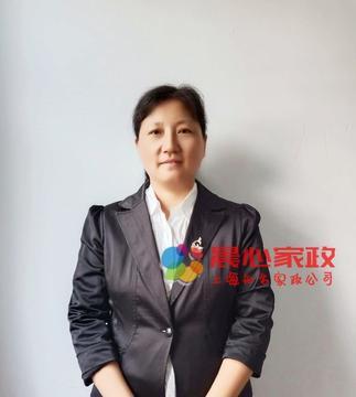 上海育婴师,朱翠芳