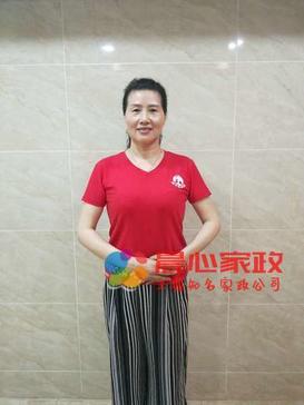 上海陪护,住家\郭月红