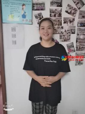 上海raybet官网,王四妞