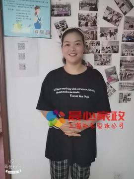 上海育嬰師,住家\王四妞
