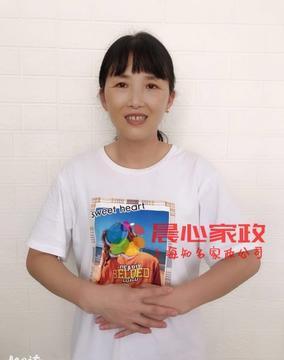 上海育嬰師,住家\樂球