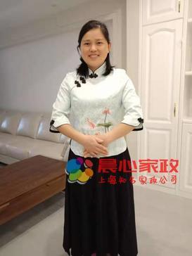 上海保姆,月嫂,育婴师,保洁,早教师,家务师,住家\陈阿姨