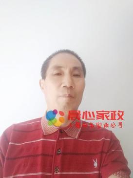 上海护工,陪护,住家\龚大化