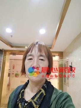 上海护工,陪护,住家\周曼平