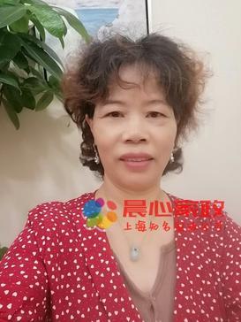 上海育嬰師,住家\黃阿姨