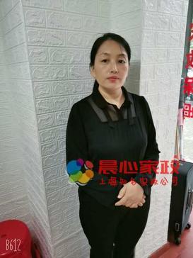 上海保姆,育婴师,家务师,住家\徐巧