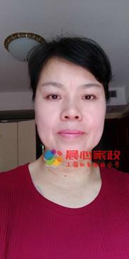 上海住家\方阿姨