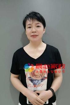 上海保姆:王阿姨