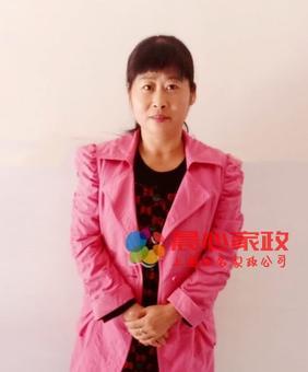 上海保姆:陈阿姨